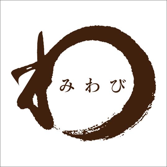 「みわび」がリニューアル